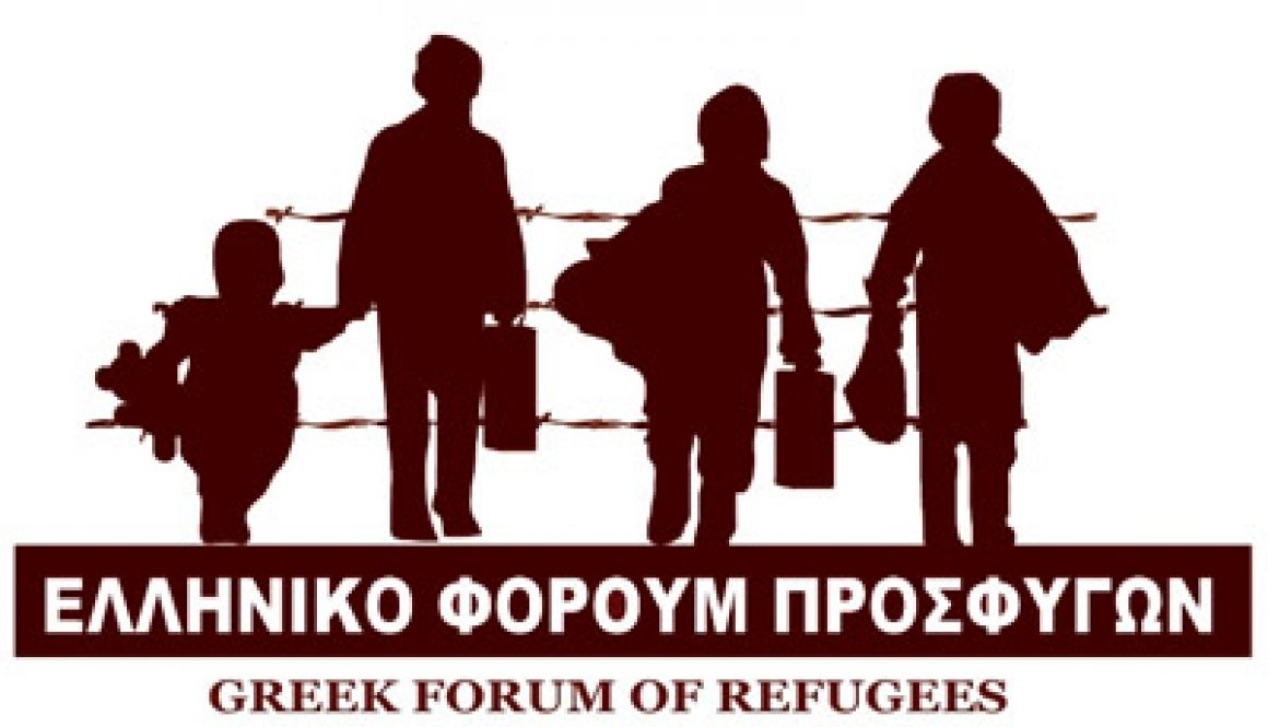 Refugees Communication in response to incidents in Piraeus