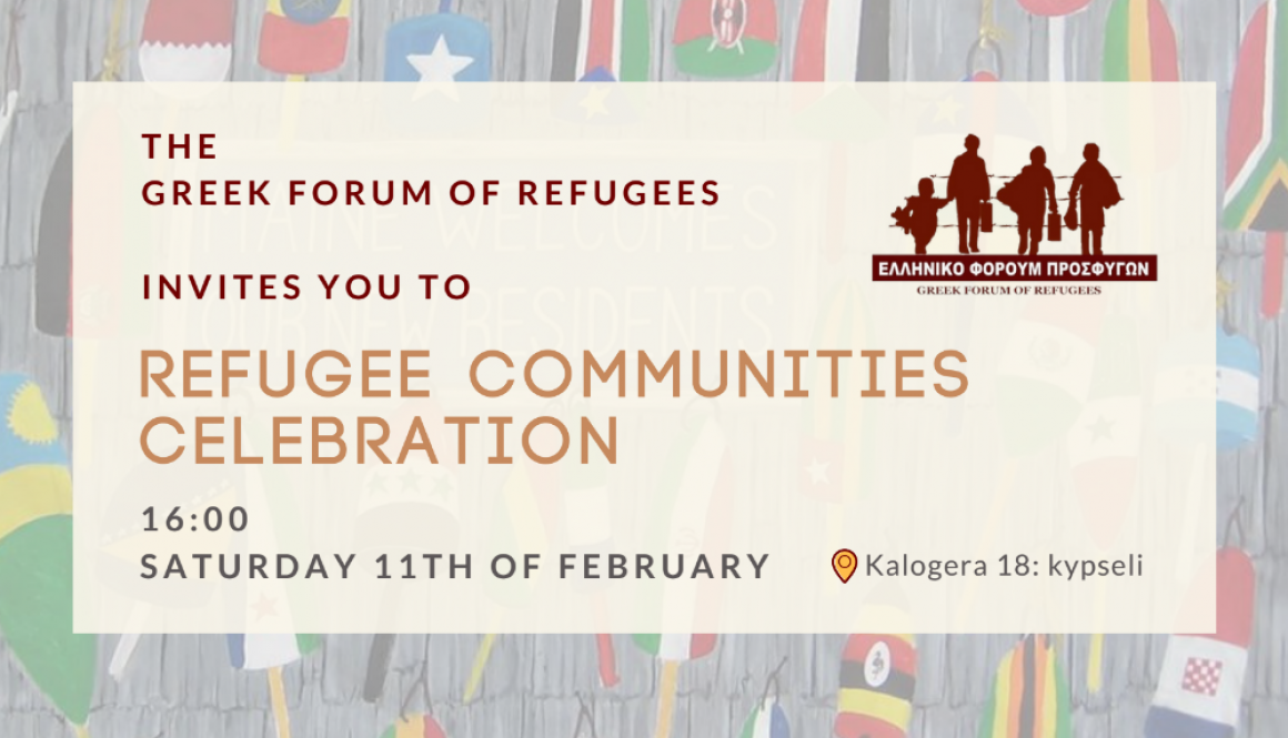 REFUGEE COMMUNITIES' CELEBRATION