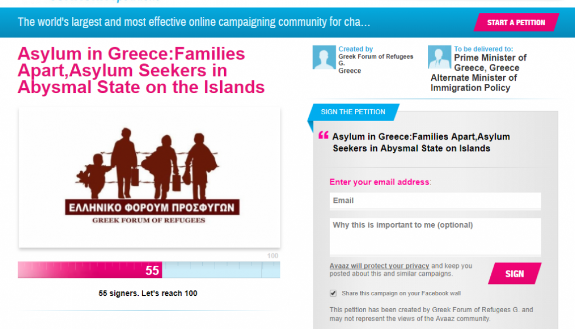 Petition : Asylum in Greece: Families Apart, Asylum Seekers in Abysmal State on the Islands