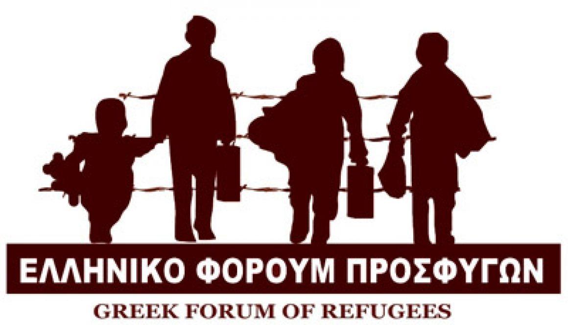 Τα συνεχιζόμενα προβλήματα στην πρόσβαση στην Διαδικασία Ασύλου…