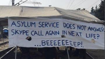asylum-service