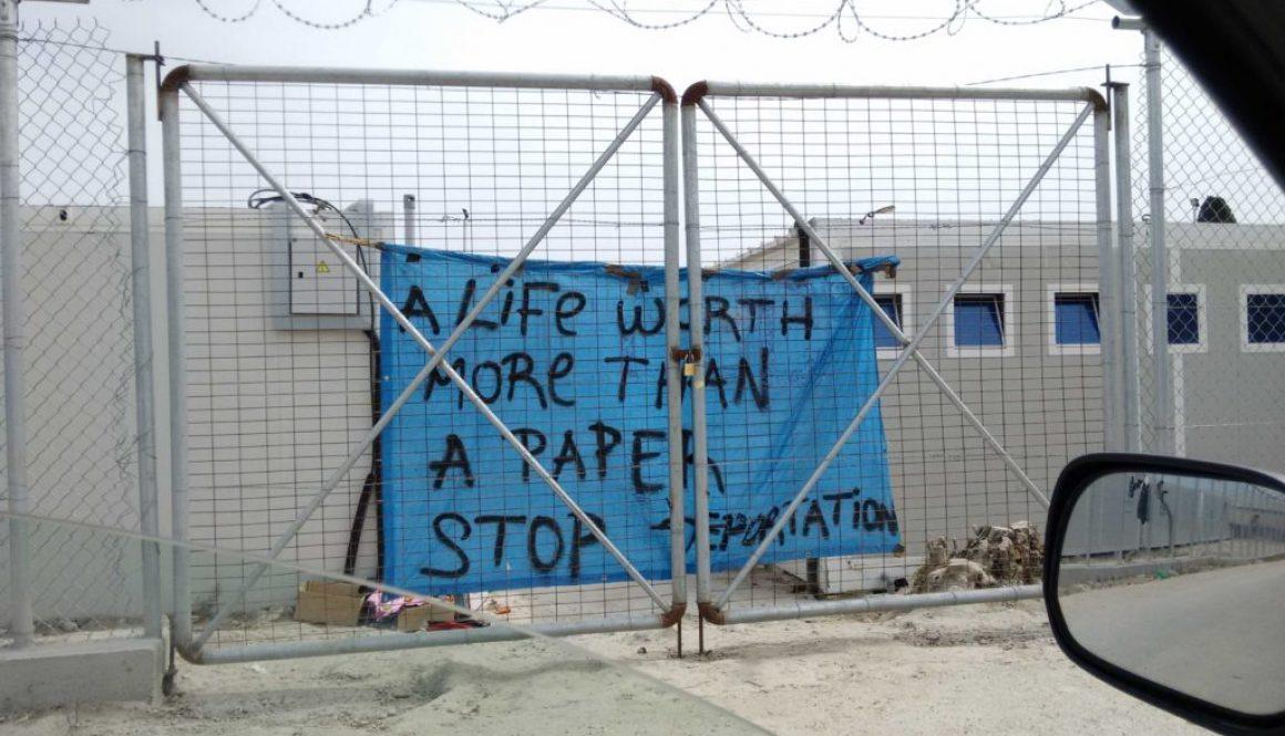 المحرومين من الحقوق. بيان حول مشروع القانون اليوناني الجديد.