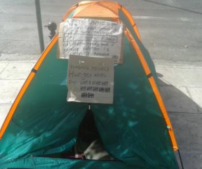 tent anwar