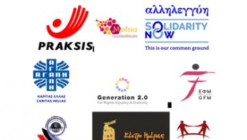 Communiqué de presse commun sur les violents incidents à Moria, Lesvos