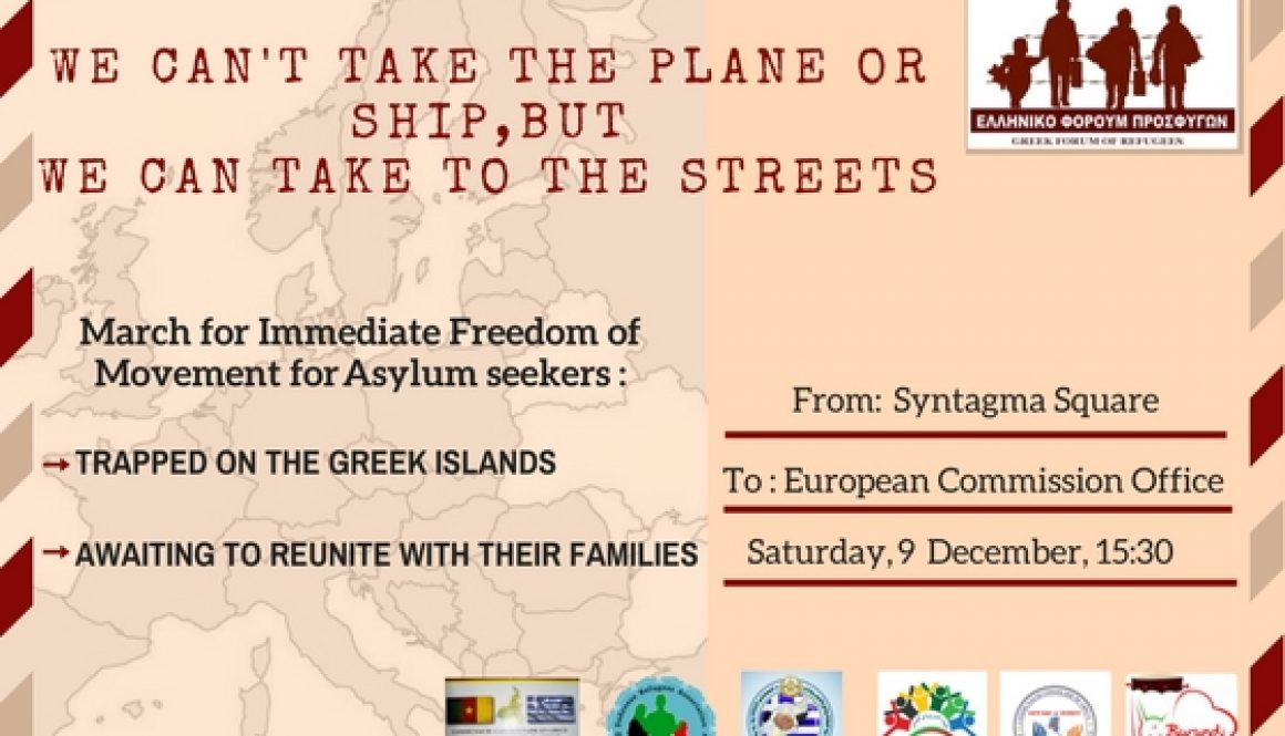 9/12/2017: March for the right to freedom and to unite with family  We can't take the plane or ship, but we can take to the streets