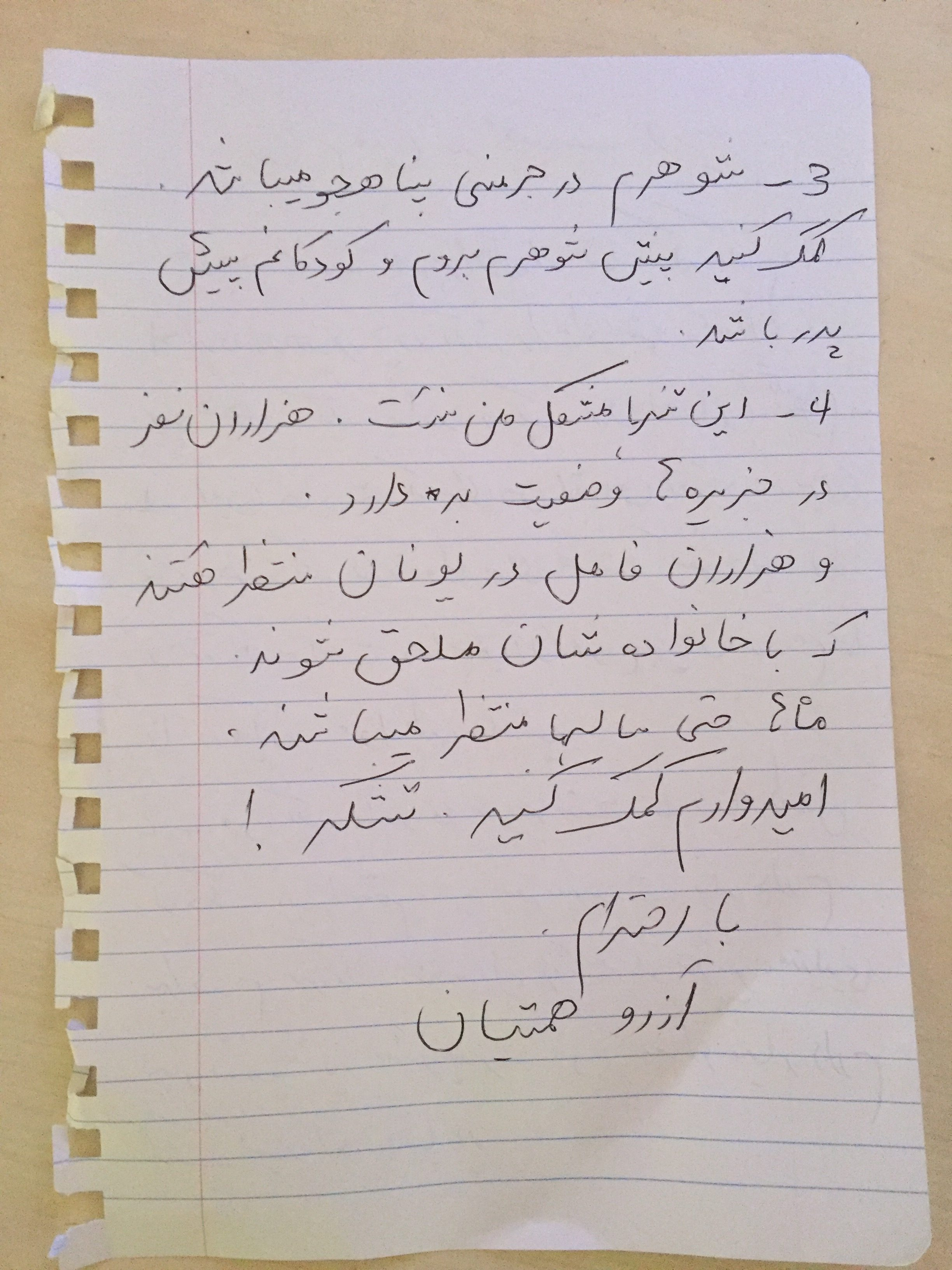 Press Release: Amir's mother writes a letter to the Prime minister