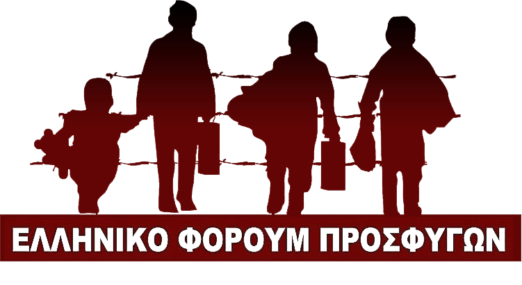 Greek Forum of Refugees